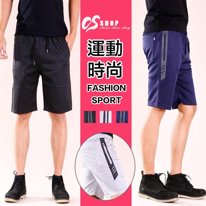 【CS衣舖 】合身大彈力 戶外機能 運動短褲 慢跑短褲 101