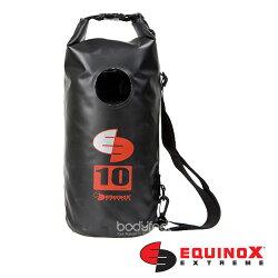 【露營趣】EQUINOX 111114 防水袋 多功能 20公升 (素色) 泛舟 浮潛 溯溪 海釣 衝浪 獨木舟 長泳 防水包