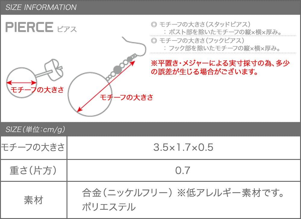 日本CREAM DOT  /  ピアス フックピアス 金属アレルギー ニッケルフリー レディース 揺れる ブランド ベロア ひねり ねじり ツイスト 大人カジュアル シンプル 可愛い キャメル グレー ボルドー  /  a03606  /  日本必買 日本樂天直送(1098) 8