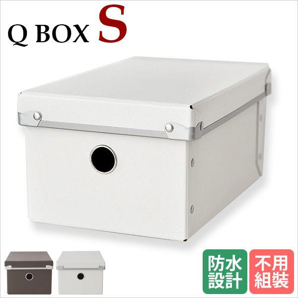 收納盒/整理箱/收納箱 附蓋硬式紙整理收納盒S MIT台灣製 完美主義【I0138】