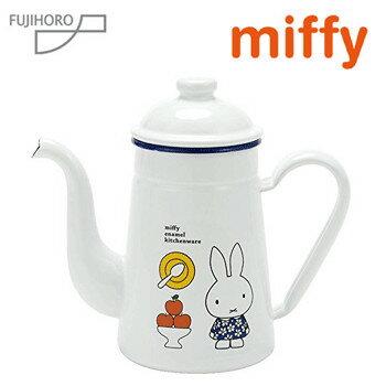 富士琺瑯/ Miffy米菲兔系列-琺瑯手沖壺