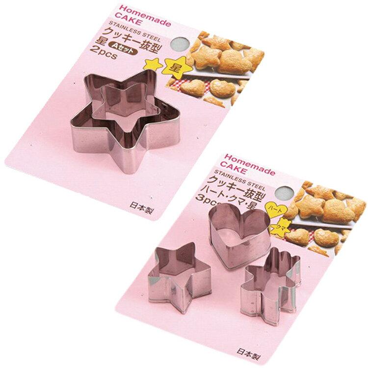 日本製 ECHO 不鏽鋼餅乾壓模 蔬菜 起司火腿 蛋皮 模具 多款造型 2入/三入 日本進口正版 101680