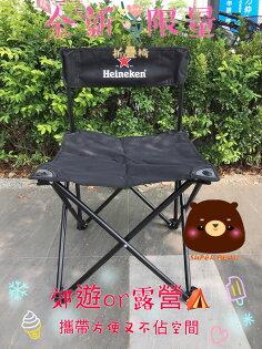 海尼根Heineken帆布折疊椅收納椅郊遊露營椅野餐椅釣魚椅童軍椅登山椅休閒椅