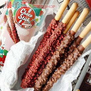 韓國MISEKI 啾可巧拿棒 巨大巧克力餅乾棒 (10支入罐裝) [KR271] 0