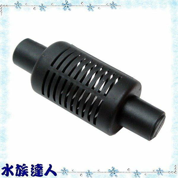 【水族達人】《入水網頭/炸彈頭/手榴彈.四分(黑色)》4分/揚水馬達用,防止吸入水小魚蝦
