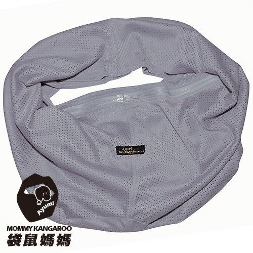 買1送1【免運】Ayumi寵物背巾-新款透氣束口袋鼠媽媽袋Dog Sling-灰色