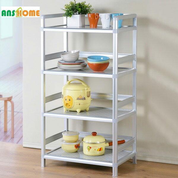 《AnsHome》鋁合金開放式四層餐廚收納櫃(60cm)