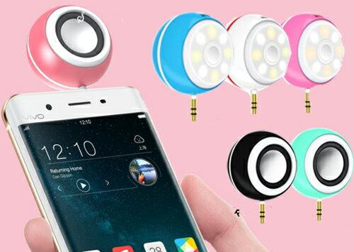 【清倉】T3 即插式美顏音箱 手機補光燈+音箱 美顏自拍燈+手機音響 美顏神器 直插便攜小音箱 擴音器喇叭 2