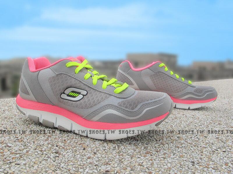 Shoestw【57051GYPK】SKECHERS Liv 健走鞋 U型鞋設計 Air-cooled 記憶鞋墊 灰桃黃