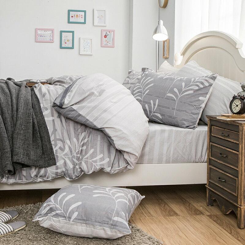 床包被套組 / 單人【暮夜銀弦】科技天絲,含一件枕套,戀家小舖