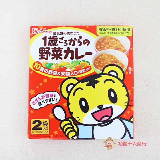 【0216零食會社】日本-巧虎1歲野菜豬肉咖哩100g