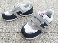 New Balance 美國慢跑鞋/跑步鞋推薦Shoestw【KV574RKY】NEW BALANCE 574 童鞋 運動鞋 中童 深藍灰白 麂皮