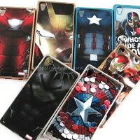漫威英雄Marvel 周邊商品推薦【MARVEL】Sony Xperia Z5 復仇者聯盟 時尚電鍍保護軟套