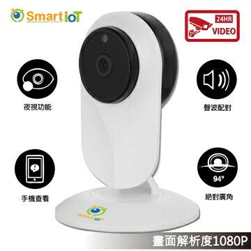 SMART IP CAM wifi網路攝影機/室內監視器/夜視紅外線攝影FULL HD1080P