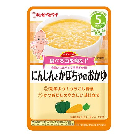 日本 KEWPIE キユーピー 丘比 胡蘿蔔南瓜粥 5M+ 副食品 即食包 隨行包 離乳食