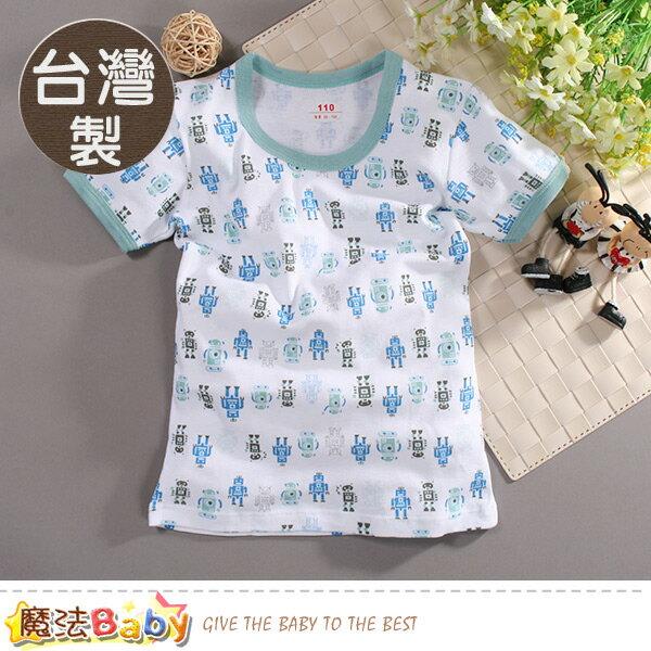男童裝台灣製純棉居家外出兩用短袖T恤魔法Baby~k50825