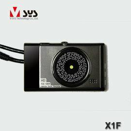 X1F 前後雙鏡頭分離式機車行車紀錄器