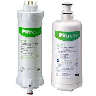 【本月買就贈3M保鮮盒一個】3M UVA3000 紫外線殺菌淨水器--專用活性碳濾心3CT-F031-5+紫外線殺菌燈匣3CT-F022-5 一組