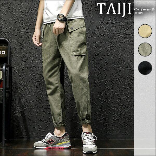 大尺碼工作長褲‧數字刺繡雙大口袋縮口工作長褲‧三色‧加大尺碼【NTJBK0202】-TAIJI-
