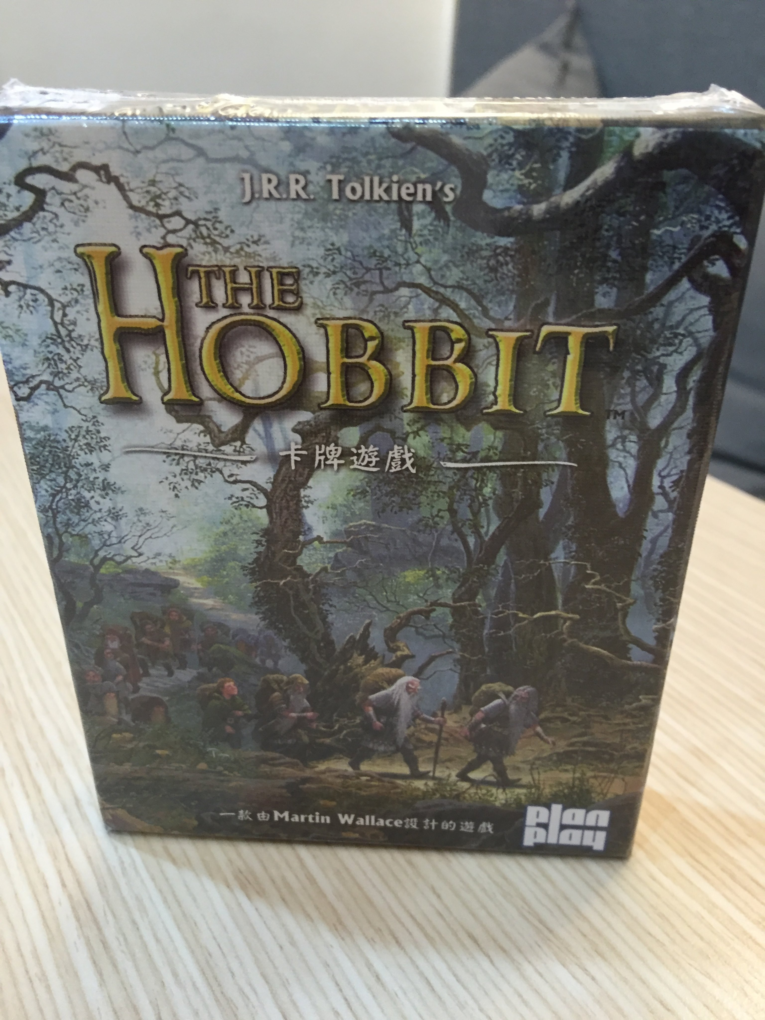 【桌遊侍】The Hobbit 哈比人 正版 實體店面快速出貨 《免運.再送充足牌套》任兩件再九折喔!!