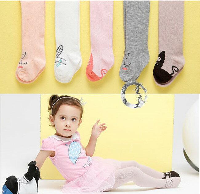童衣圓【DD042】DD42童趣褲襪 寶寶 小童 不對稱 動物 造型 針織 內搭褲 保暖褲 搭配洋裝~S號.M號.L號