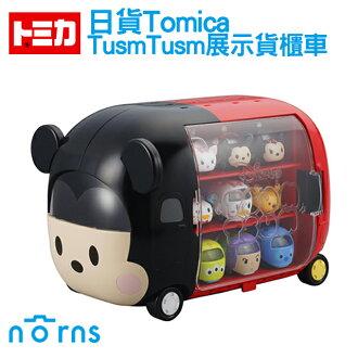 NORNS 【日貨Tomica TSUM TSUM貨櫃展示收納車】日本TOMICA 多美小汽車 迪士尼 Disney