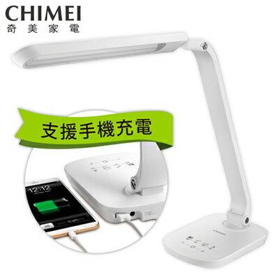 <br/><br/>  【CHIMEI奇美】時尚LED護眼檯燈 LT-BT100D<br/><br/>