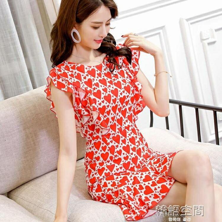 2021春夏新款韓版大碼顯瘦時尚百搭潮流休閒女裝修身洋裝   全館八八折