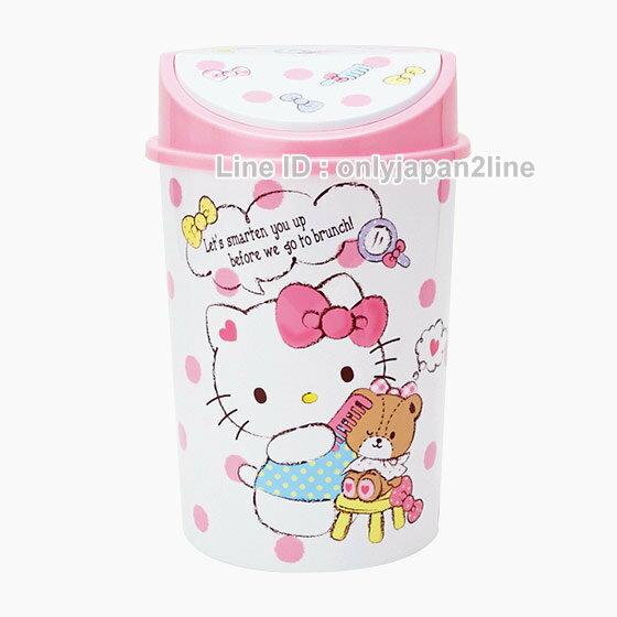 【真愛日本】17010500008掀蓋垃圾筒-KT與熊粉點白  三麗鷗 Hello Kitty 凱蒂貓  居家 收納桶 正品