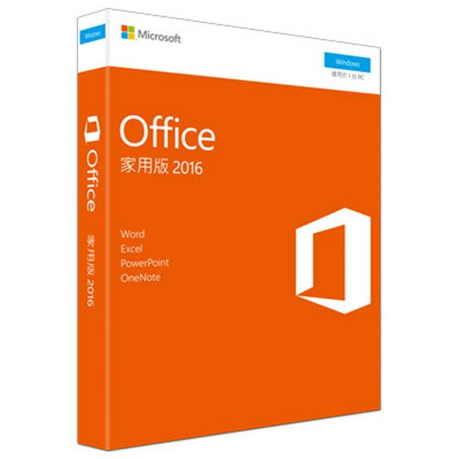 Microsoft Office 家用版 2016 盒裝 (產品金鑰卡, 無光碟)