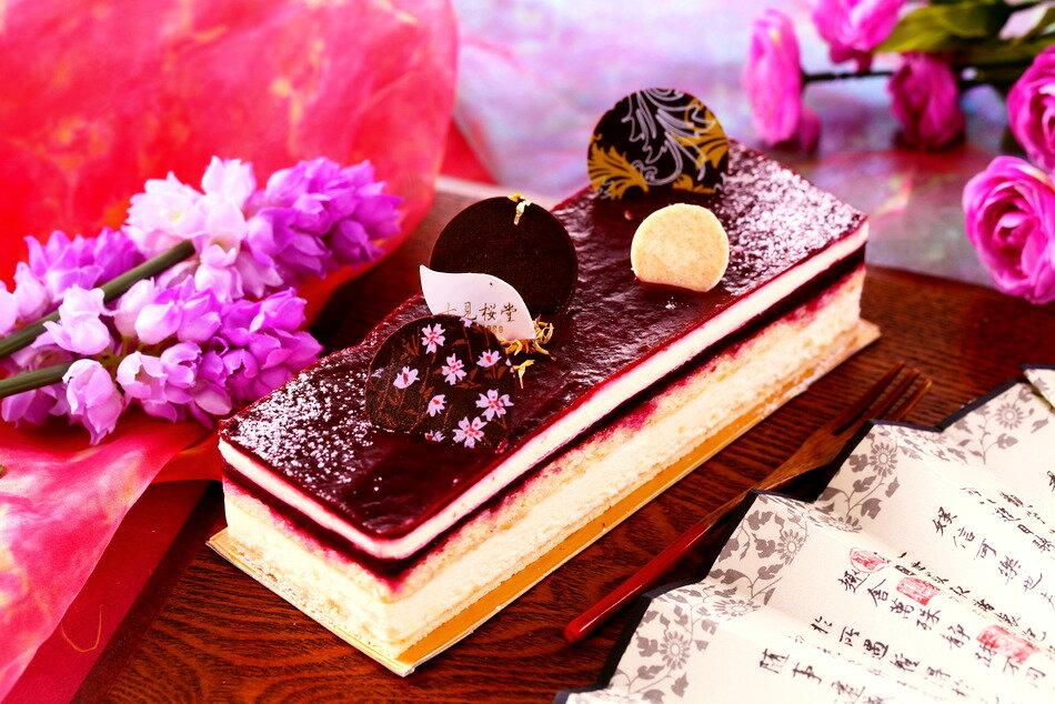 小野小町-黑莓起司白巧克力蛋糕長條