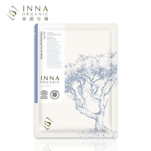 MIT👍滿額贈♥️【Inna Organic 童顏有機】沒藥水潤淨化隱形面膜 (1片) 0