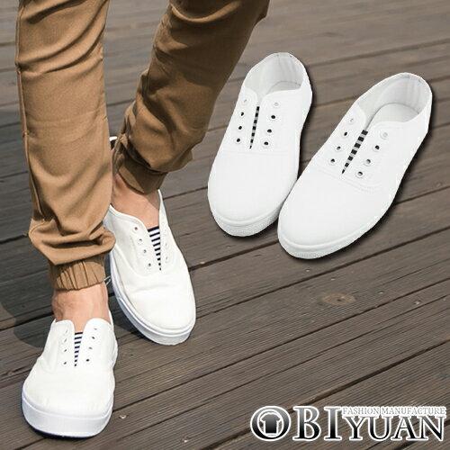 休閒鞋~G705~1~OBI YUAN日韓百搭款可手繪綁帶款 休閒懶人鞋