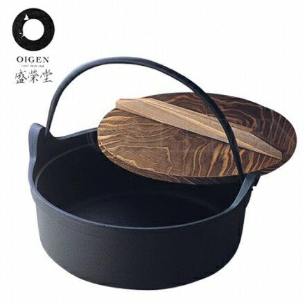 【盛榮堂】南部鐵器單柄提把平底鑄鐵湯鍋圍爐鍋21cm(附燒杉木蓋)‧日本製