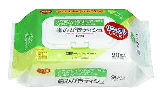 口腔清潔濕紙巾 (淨口帕) *日本製造/進口*『康森銀髮生活館』無障礙輔具專賣店
