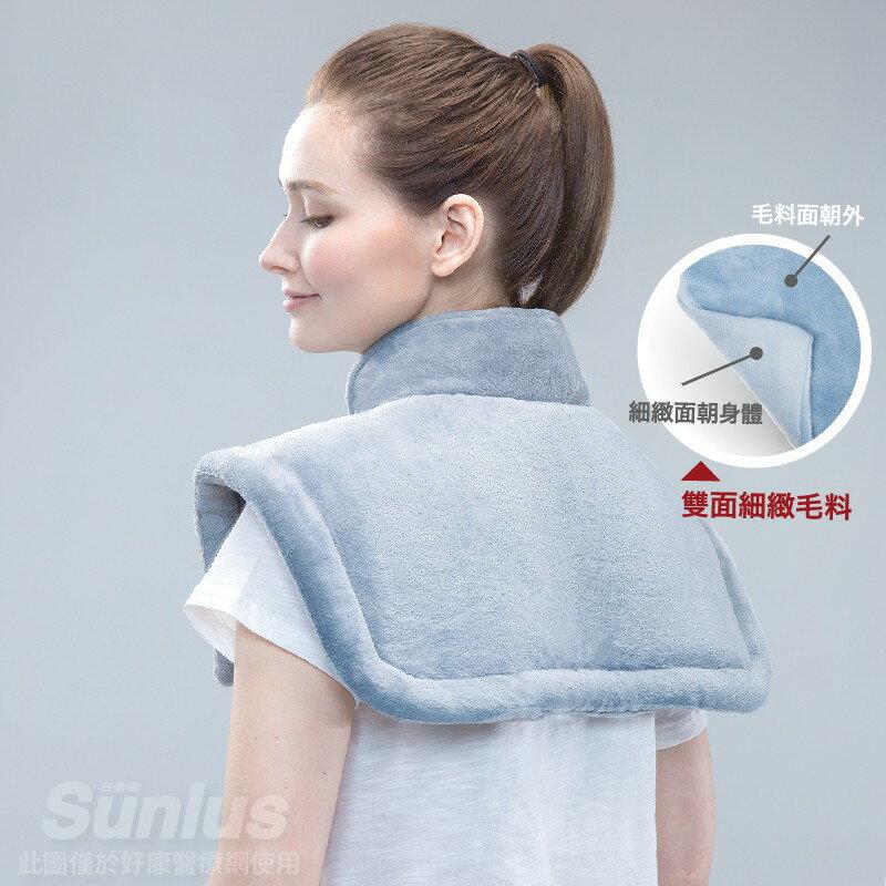 Sunlus三樂事暖暖頸肩雙用熱敷柔毛墊MHP1010電毯.電熱毯SP1213  MHP-1010