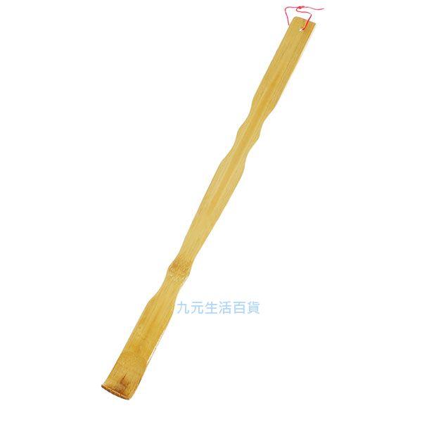 【九元生活百貨】竹木不求人 抓背器