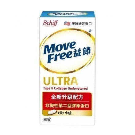Move Free 益節加強型迷你錠 30錠/盒 [橘子藥美麗]