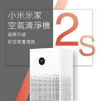 小米 米家 空氣清淨機2S OLED顯示屏幕 除PM2.5 霧霾 去甲醛 【MIE010201】-ONEWAY玩味生活-3C特惠商品