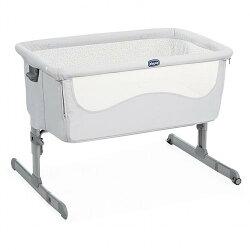 【chicco】Next2Me多功能移動舒適嬰兒床 床邊床-晨曦灰