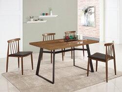 【尚品傢俱】CM-968-1 提姆4.6尺餐桌