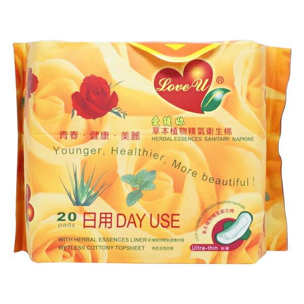 愛護妳-玫瑰漢方日用衛生棉(24.5公分20片)