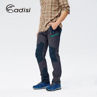ADISI 男四面彈拼接修身長褲AP1611003 (S~2XL) / 城市綠洲專賣(吸濕快乾.輕盈細緻.伸展自如)