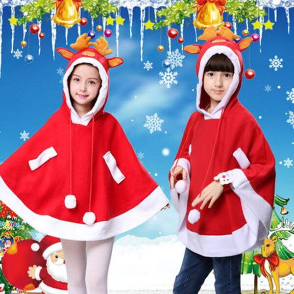 塔克玩具百貨:聖誕裝聖誕表演服派對變裝兒童套裝聖誕披肩聖誕披風聖誕套裝聖誕老公公聖誕服【塔克】