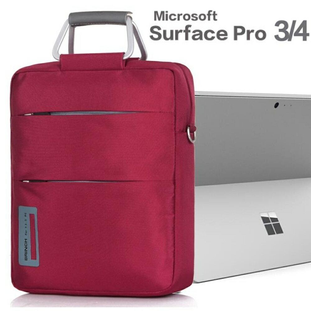 平板包微軟平板surface pro 4 5保護套 pro3內膽包pro4手提電腦包平板包