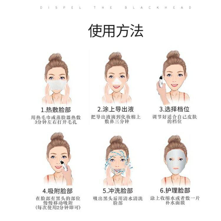 吸黑頭清潔儀黑頭吸出器小氣泡美容毛孔清潔除螨臉部去粉刺潔臉儀器 快速出貨