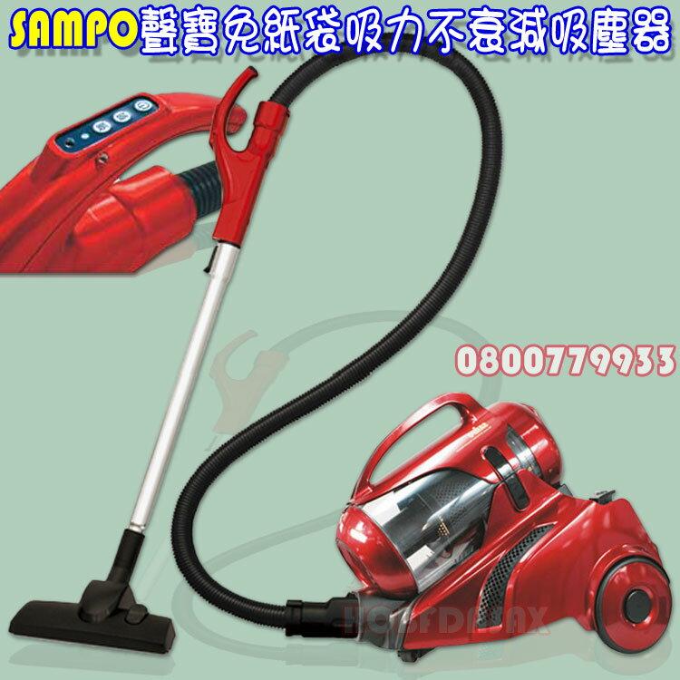 <br/><br/>  聲寶SAMPO超吸力吸塵器 (1035RL)【3期0利率】【本島免運】<br/><br/>