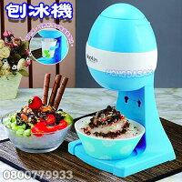 消暑廚房家電到Kolin 歌林刨冰機(LNI03)【3期0利率】【本島免運】