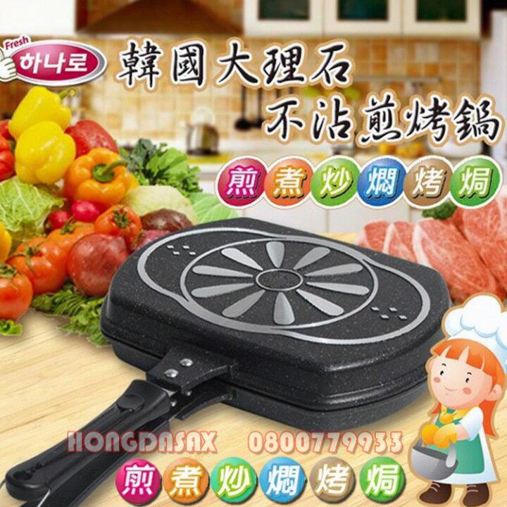 韓國雙面煎烤鍋(廣告熱賣品)【3期0利率】【本島免運】