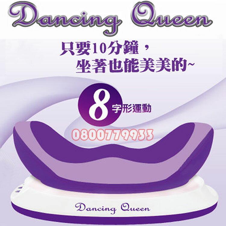 Dancing Queen姐姐最愛電臀機【3期0利率】【本島免運】